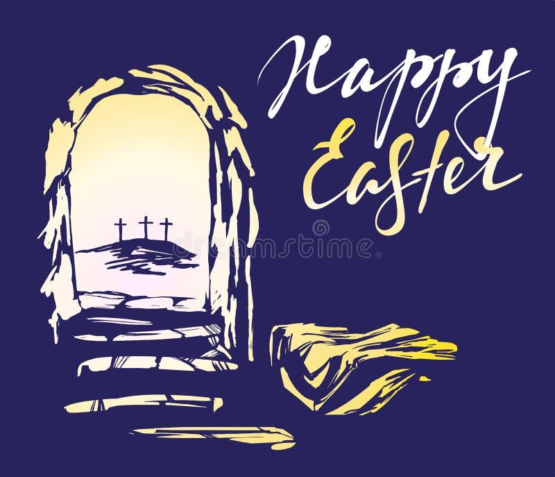 复活节耶稣基督从死者上升了 早晨星期天 黎明 空的坟茔在十字架上钉死的背景中 库存例证