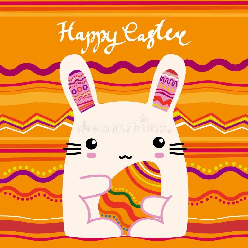 复活节,桃红色兔宝宝 皇族释放例证