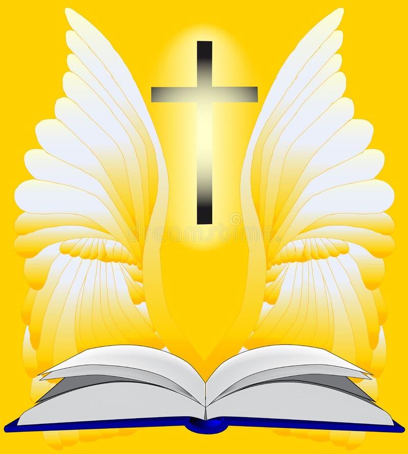 复活节读书 皇族释放例证