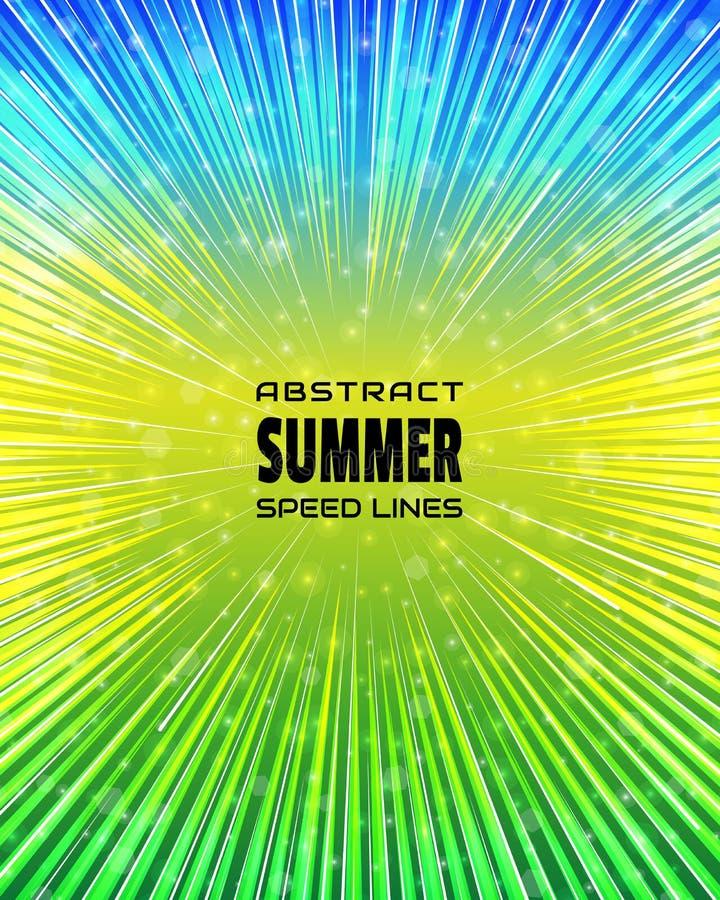 夏天背景五颜六色的速度线 作用漫画和manga的行动线 从框架的中心的辐形光芒 向量例证