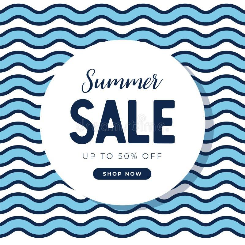 夏天销售横幅模板有蓝色波浪背景 皇族释放例证