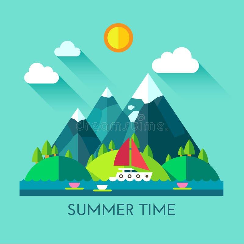 夏时的彩色插图 库存例证