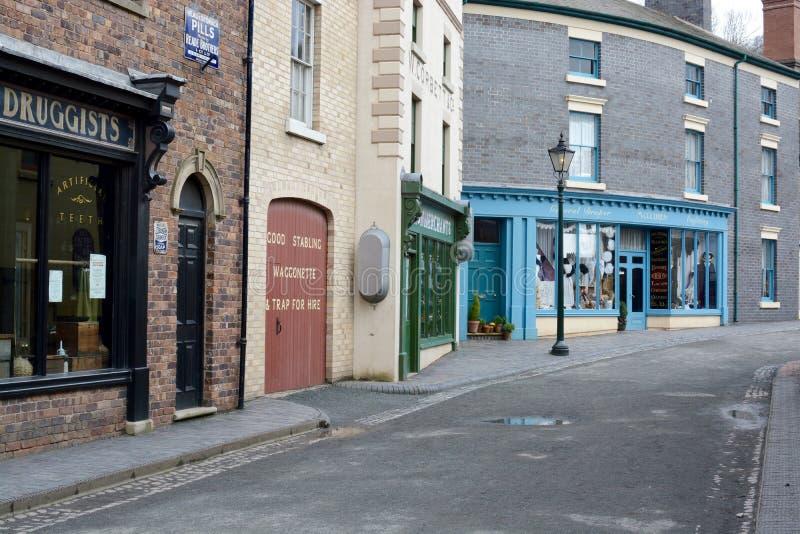 维多利亚女王时代的博物馆Telford 免版税库存图片