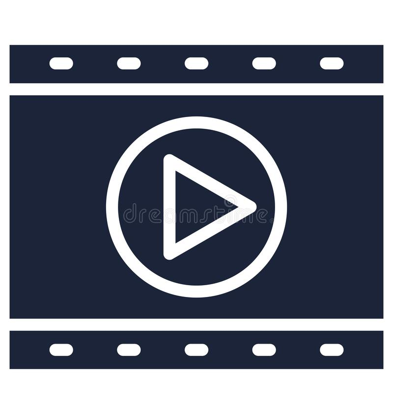 多媒体隔绝了可能容易地修改或编辑的传染媒介象 向量例证