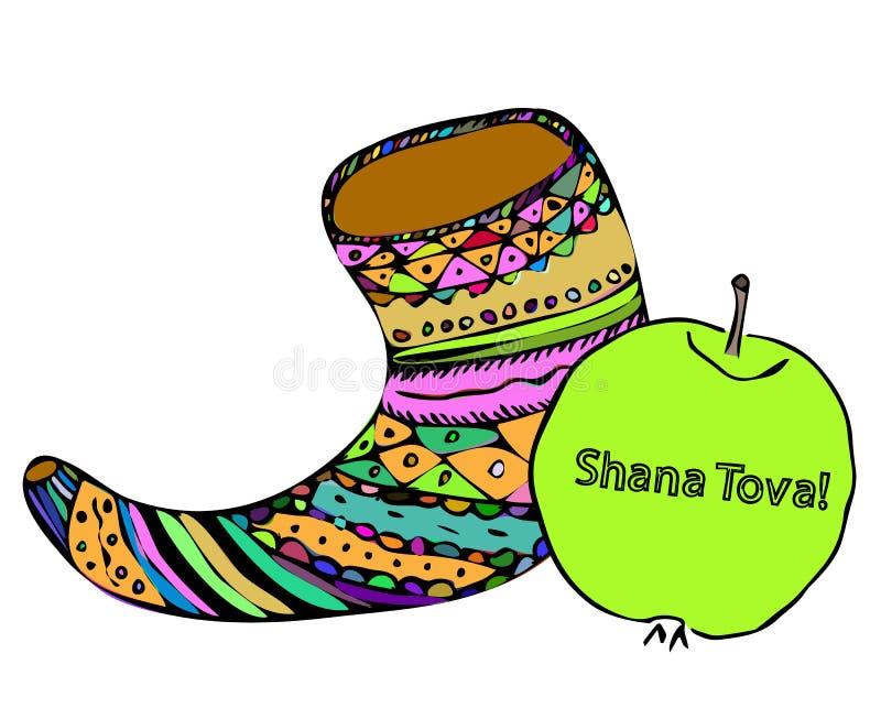 多彩多姿的羊角号和一个苹果在犹太新年 犹太新年 Shana Tova 希伯来语 乱画 凹道现有量纸张水彩 也corel凹道例证向量 库存例证