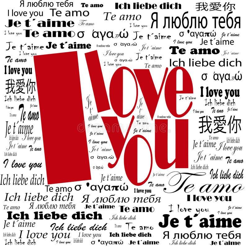 """多语种""""我爱你""""海报 免版税图库摄影"""