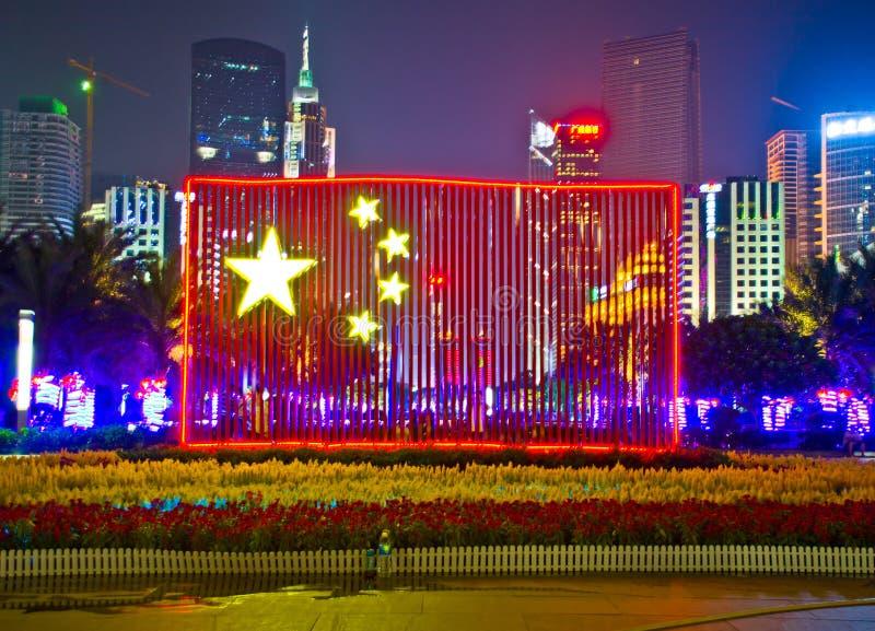 夜场面视图在广州 免版税库存照片