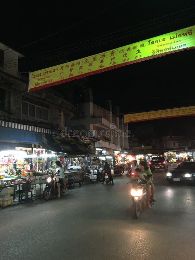 夜市场 库存图片