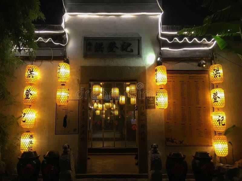 夜风景在苏州,中国东部 免版税库存照片