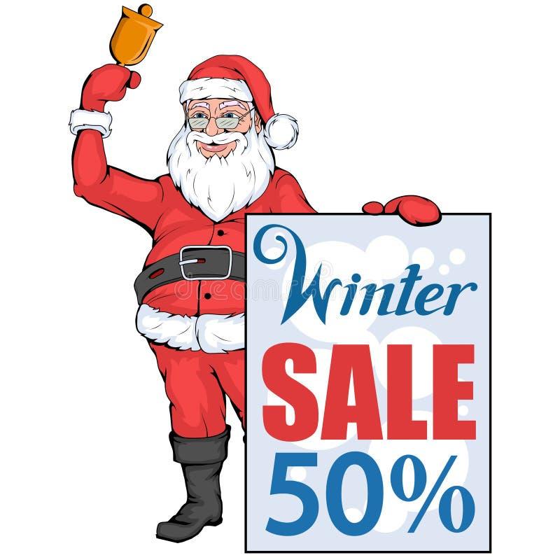 大冬天销售横幅,与新年或圣诞节设计元素 圣诞节购物 新年` s假日 冬天销售海报 库存例证