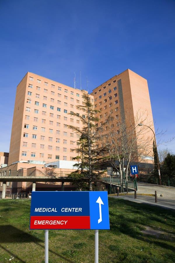 大医院 免版税库存图片
