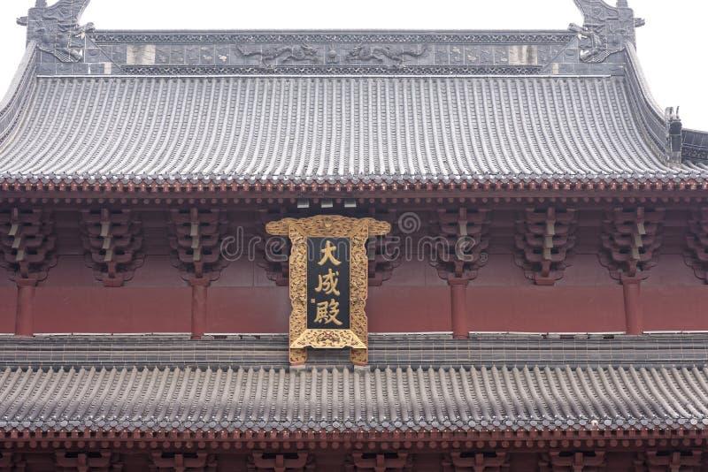 大厅Confucious `寺庙的屋顶在南昌 免版税库存图片