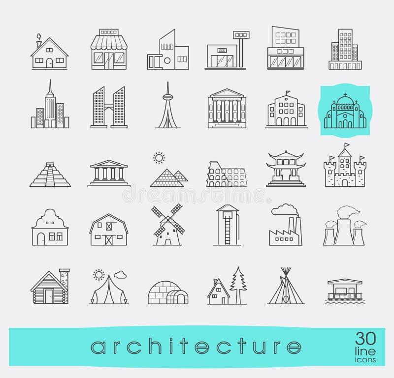大厦和被设置的建筑学象 向量例证