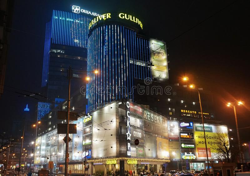 大厦在晚上 库存照片