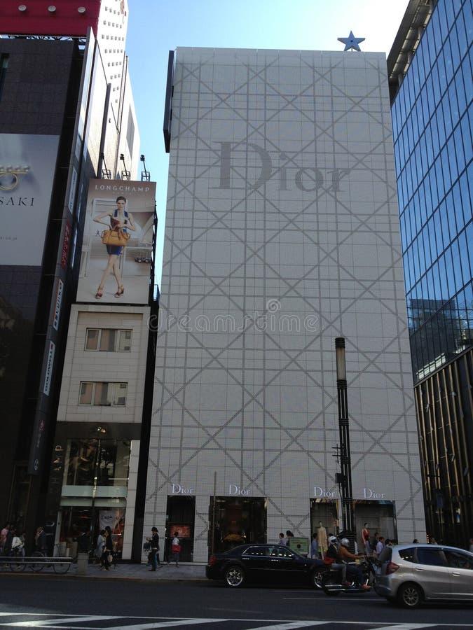 大厦在银座区 免版税库存照片