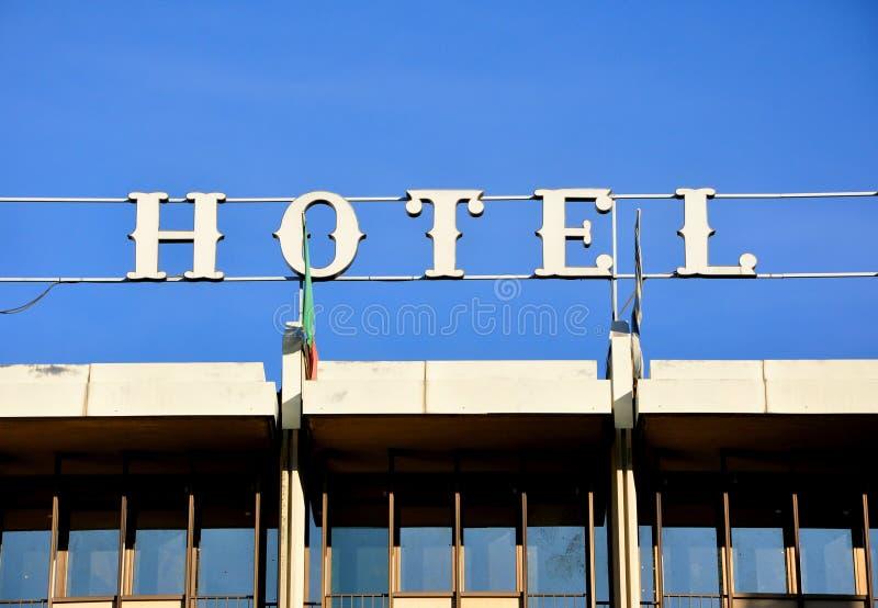 大厦旅馆符号 库存图片