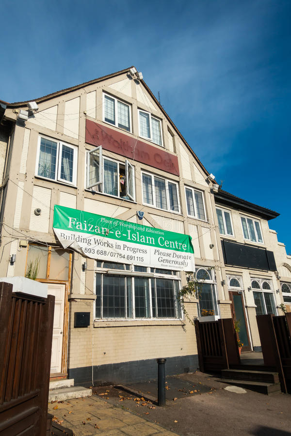大厦现在是Waltham橡木客栈Faizan e回教中心 免版税图库摄影