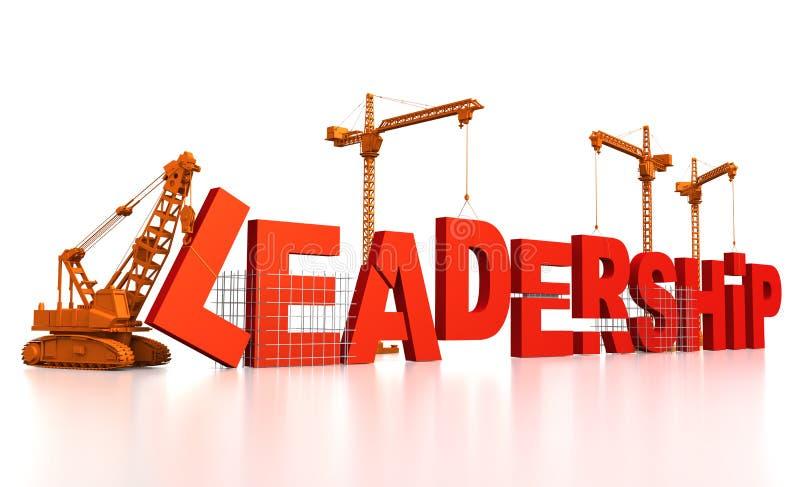大厦领导 向量例证