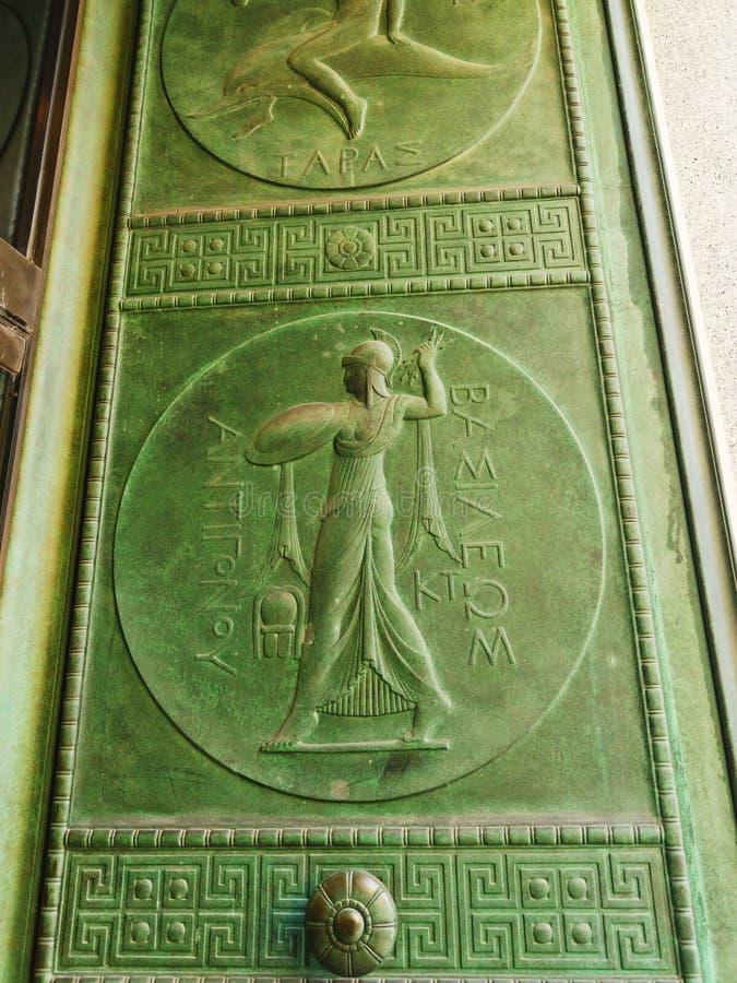 大古铜色前门,加拿大中央银行,渥太华 免版税图库摄影