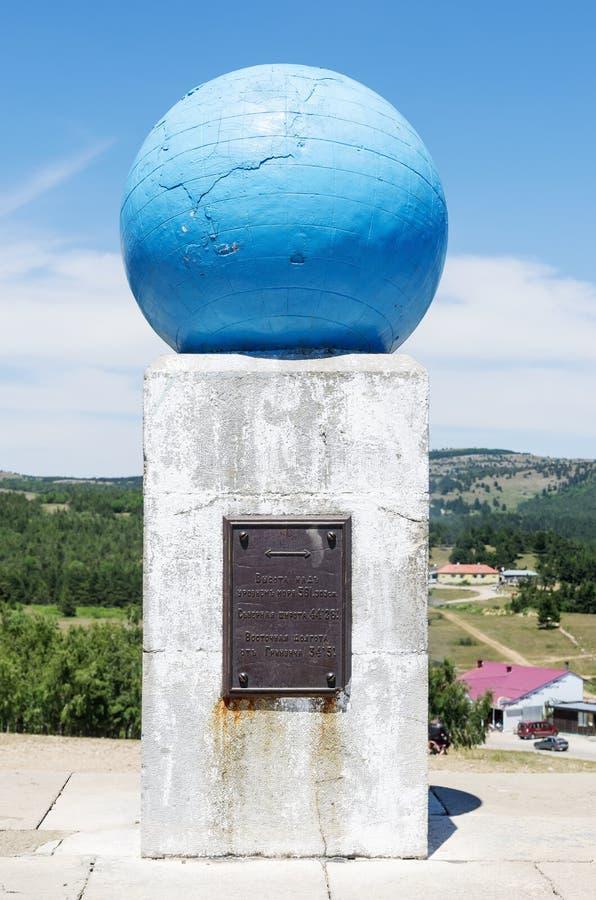 大地测量学的标志'Ai陪替氏子午线' 库存照片