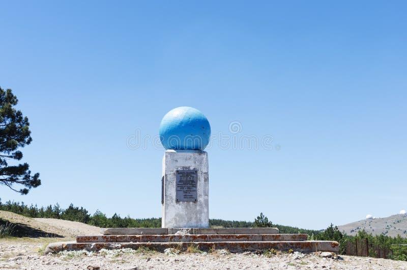 大地测量学的标志'Ai陪替氏子午线' 免版税库存照片