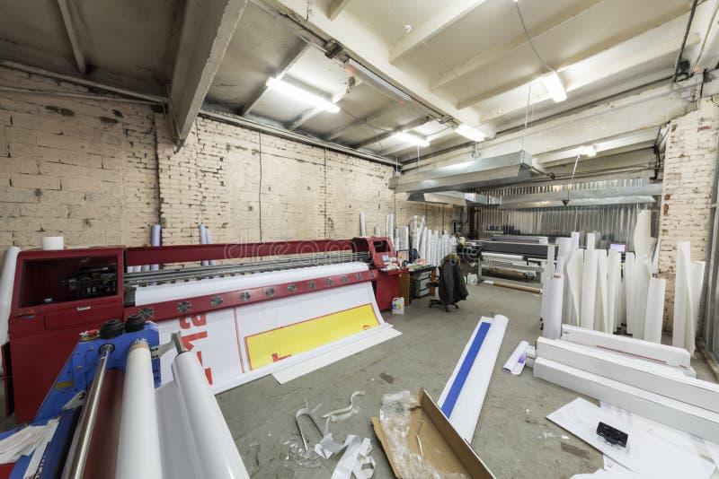大型格式化打印的大打印机 免版税库存照片