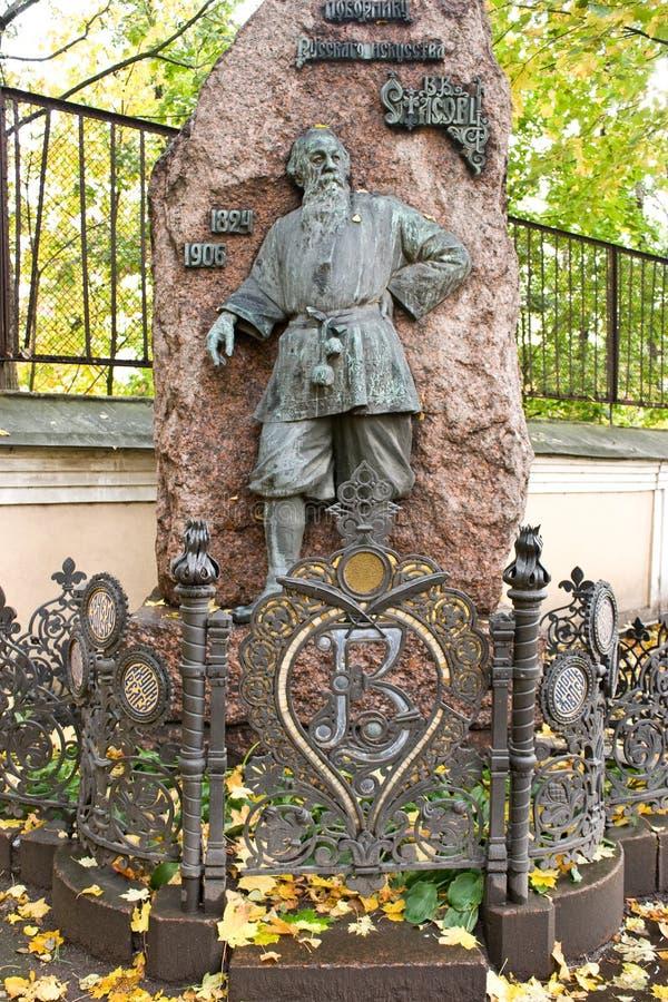 大墓地 著名俄国评论家Stasov的坟茔 免版税库存照片