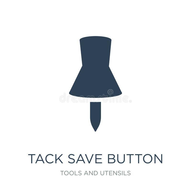大头钉在时髦设计样式的保存按钮象 大头钉在白色背景隔绝的保存按钮象 大头钉保存按钮传染媒介象 向量例证