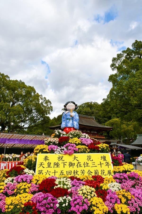 大宰府在大宰府Tenmangu寺庙的菊花陈列 库存图片
