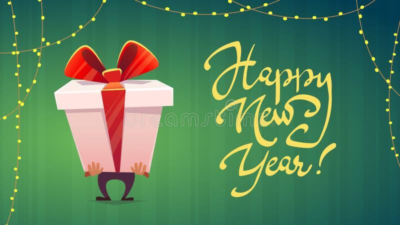 大巨大的礼物盒愿望新年快乐当前问候,经典红色绿色,白色圣诞节快乐颜色,与发光的丝带,carto的弓 向量例证