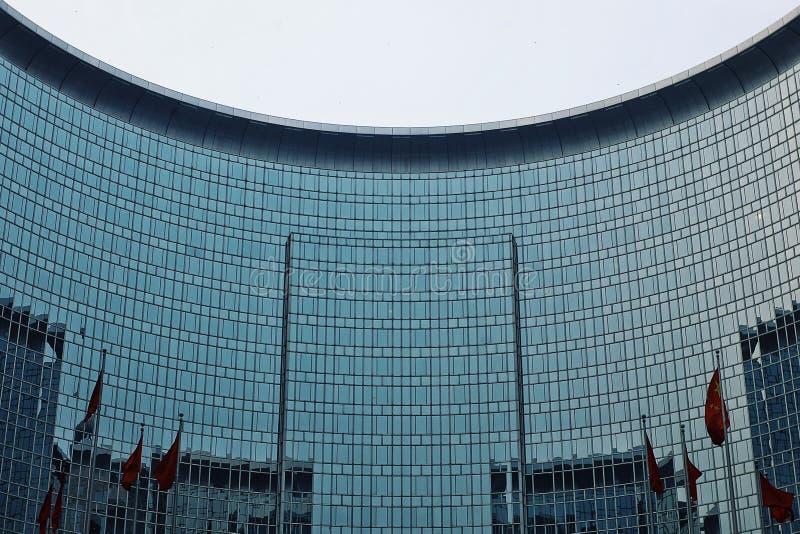 大政府大厦在市的心脏北京 免版税库存照片