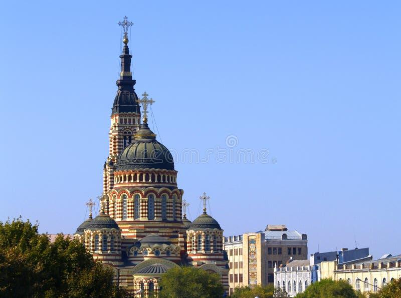 大教堂哈尔科夫乌克兰 免版税图库摄影