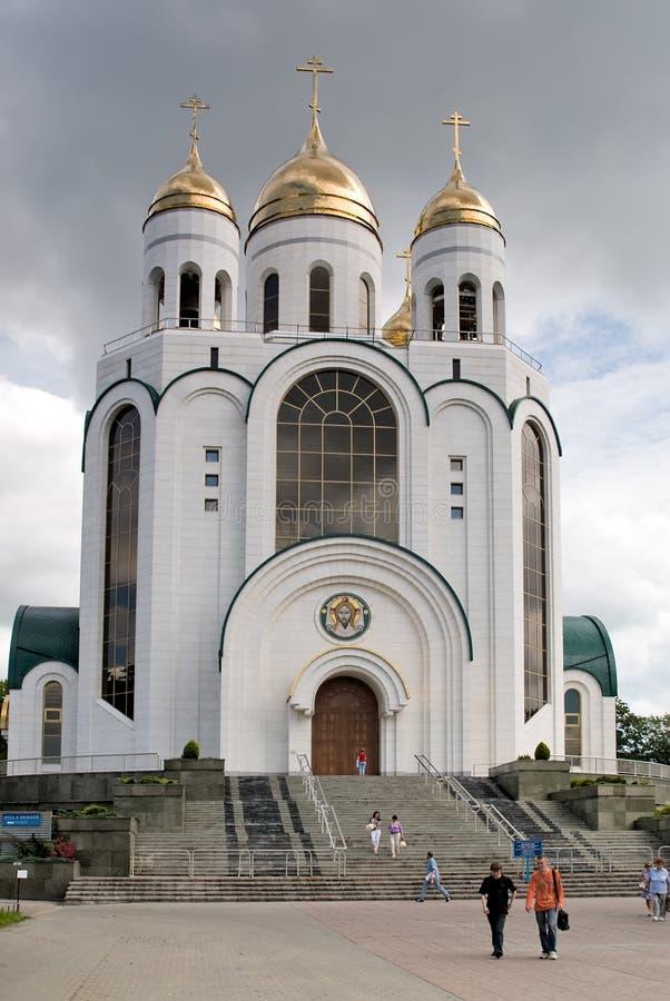 大教堂基督救主 加里宁格勒 俄国 免版税库存图片