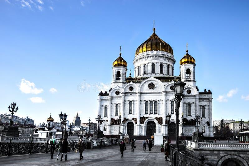 大教堂基督救主 莫斯科 族长` s桥梁 秋天日 库存照片