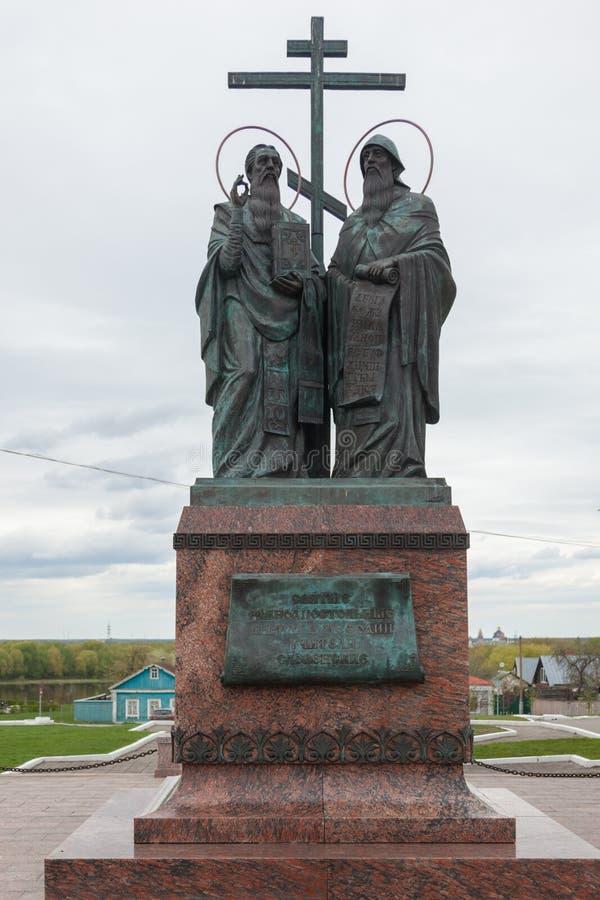 大教堂广场的建筑合奏在科洛姆纳克里姆林宫 西里尔和Methodius 库存图片
