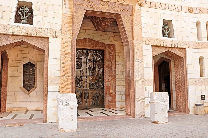 大教堂通告,通告的教会的西部门面的进口在拿撒勒 免版税库存照片