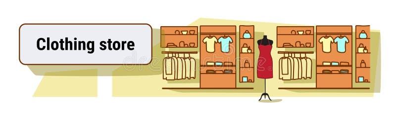 大时尚商店倒空没人超级市场服装店概念女性衣裳购物中心内部五颜六色的剪影 向量例证