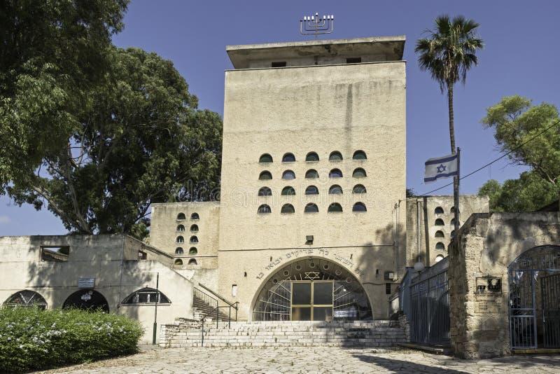 大犹太会堂和可汗博物馆在哈代拉在以色列 免版税库存照片