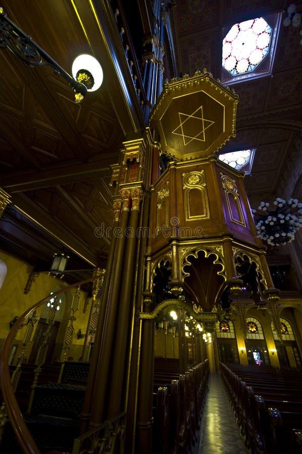 大犹太教堂 图库摄影