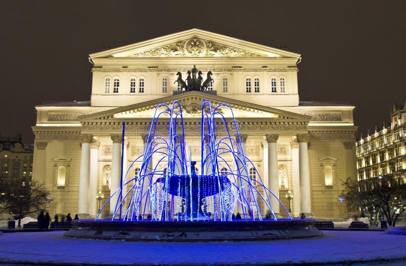 大电喷泉莫斯科剧院 免版税库存照片