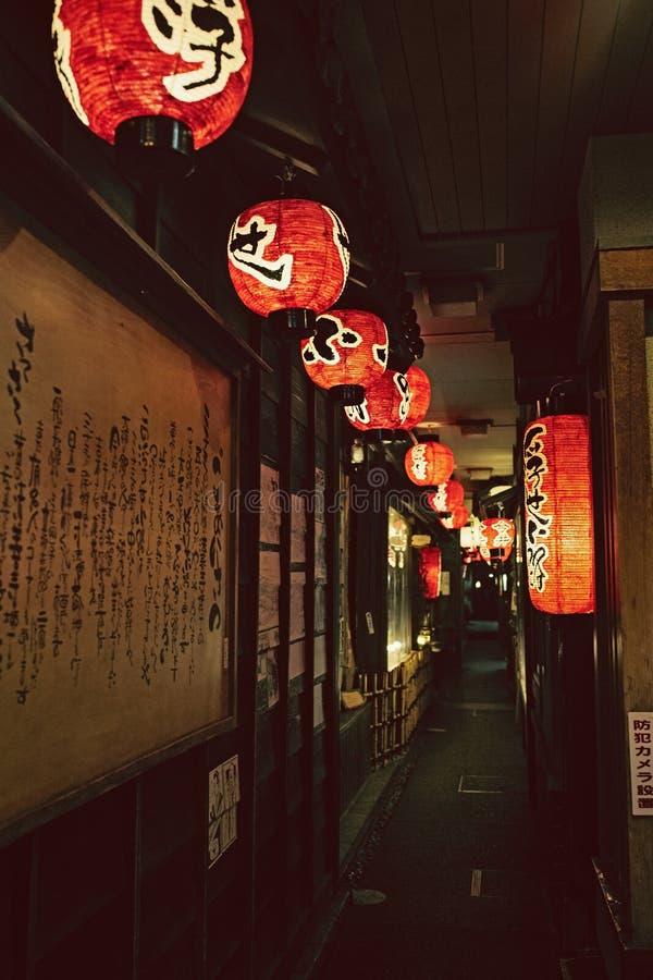 大阪,日本在晚上照亮了 免版税库存照片
