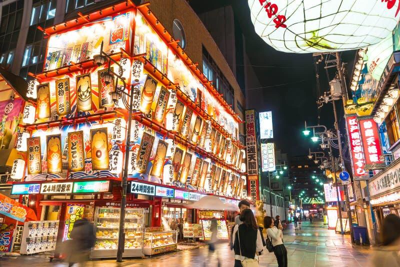 大阪,日本- 2016年11月21日:大阪Shinsekai区  的treadled 免版税库存图片