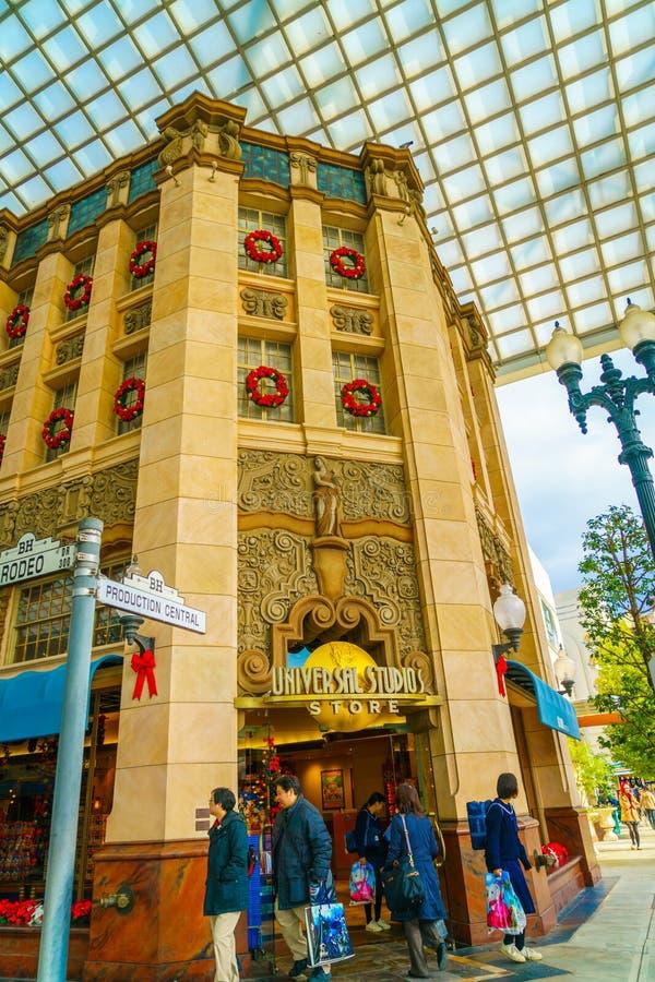 大阪,日本- 2015年12月1日:日本环球影城(USJ) 免版税图库摄影