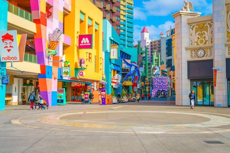 大阪,日本- 2015年12月1日:日本环球影城(USJ) 图库摄影