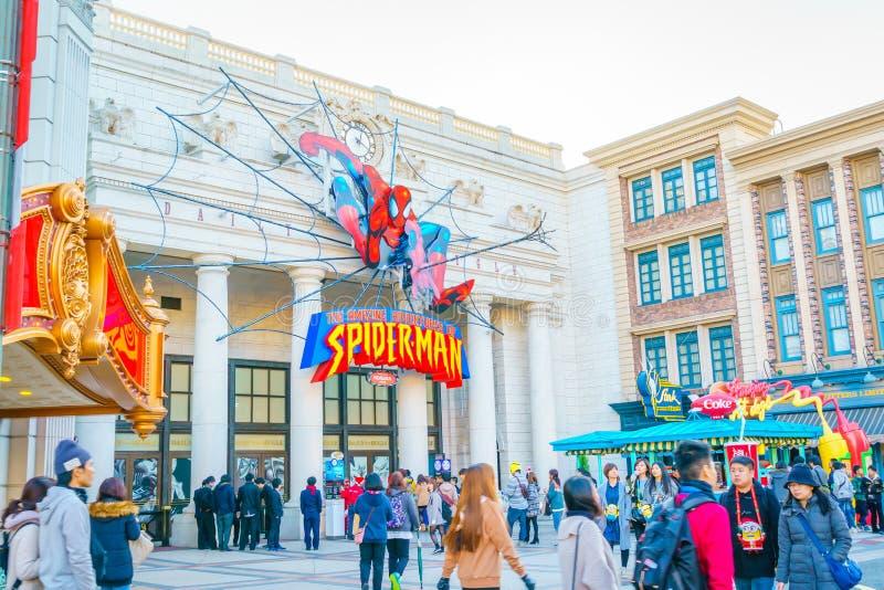 大阪,日本- 2015年12月1日:日本环球影城(USJ) 免版税库存图片