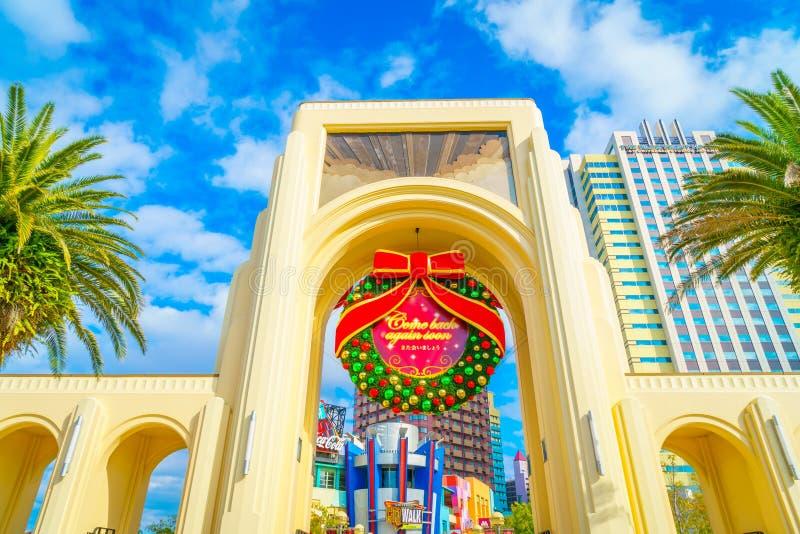 大阪,日本- 2015年12月1日:日本环球影城(USJ) 免版税库存照片