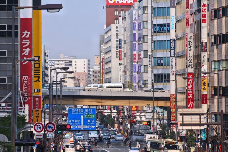 Download 大阪 编辑类图片. 图片 包括有 大阪, 人们, 商务, 日语, 地区, 五颜六色, 都市, 商业, 城市 - 30328485