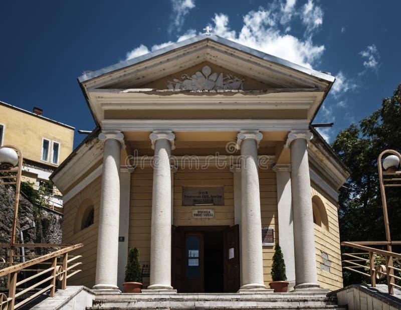 天主教堂在罗马尼亚 免版税图库摄影