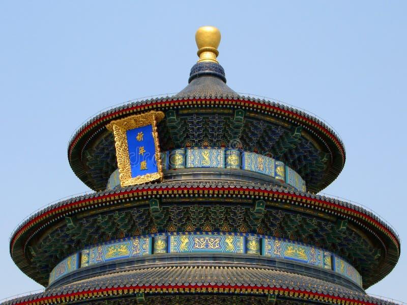 天坛,北京 免版税库存照片
