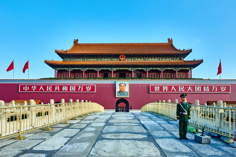 天堂般的和平天安门广场故宫BeijingBe门  免版税库存照片